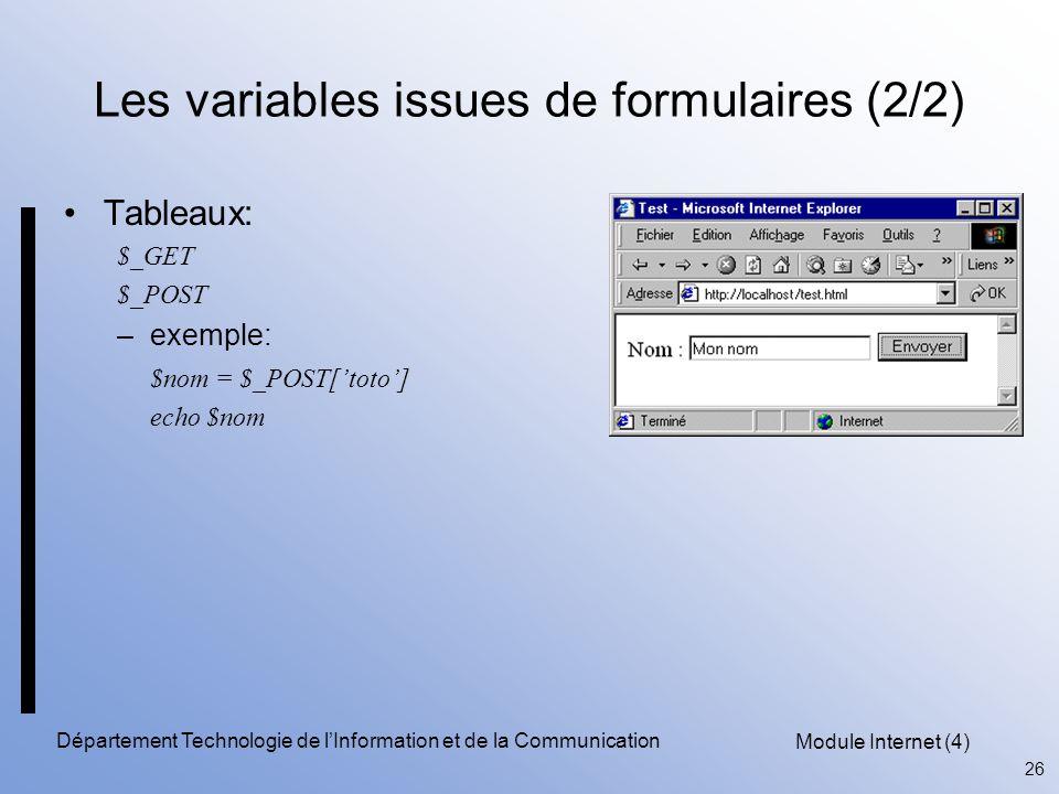 Les variables issues de formulaires (2/2)