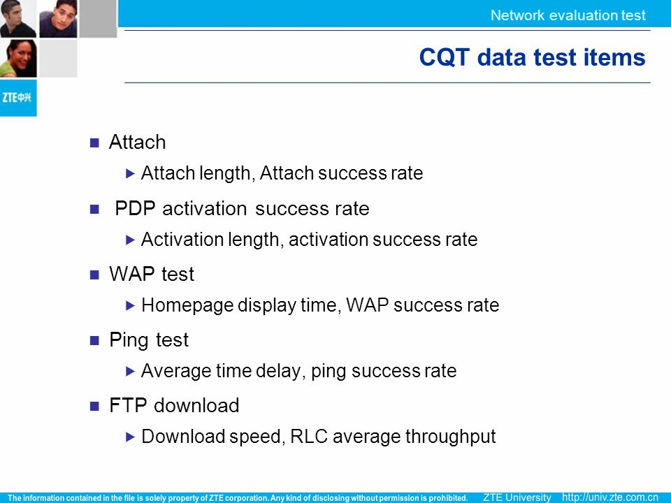 CQT data test items Attach PDP activation success rate WAP test