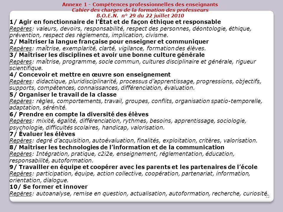 Annexe 1 - Compétences professionnelles des enseignants