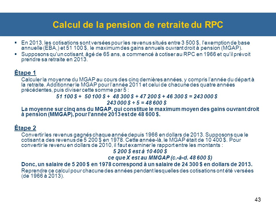 Calcul de la pension de retraite du RPC