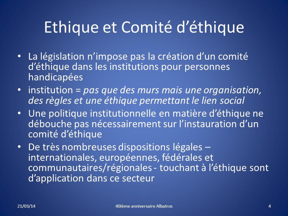 Ethique et Comité d'éthique