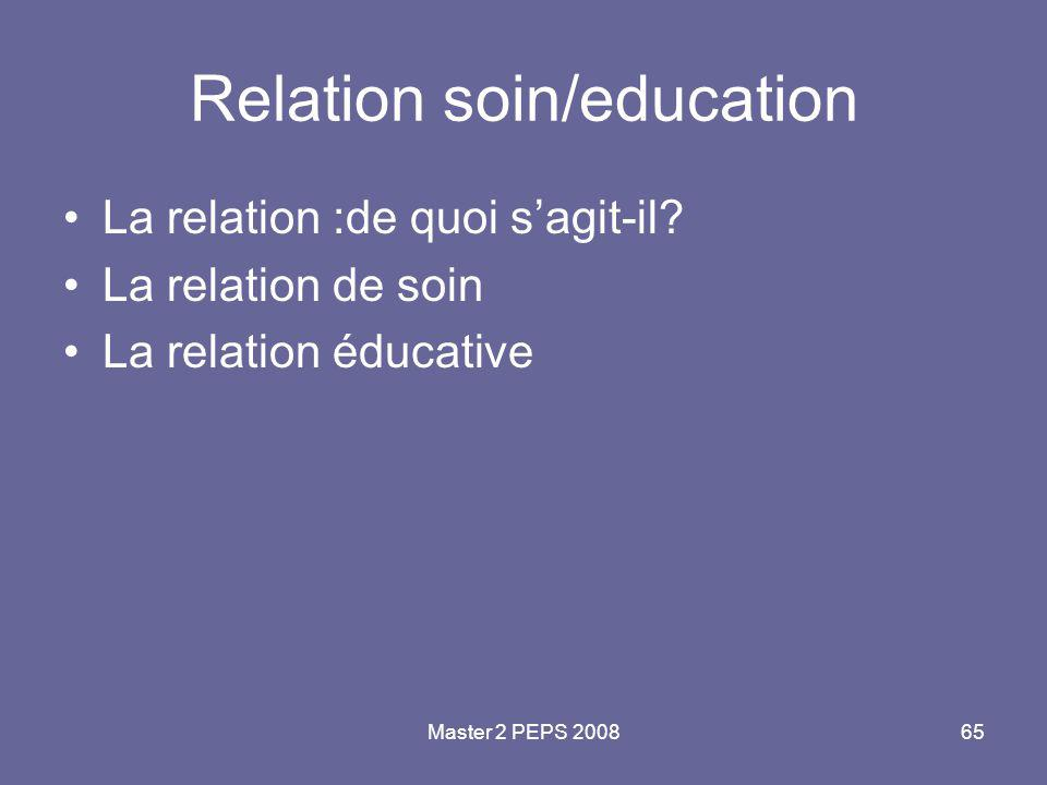 Relation soin/education