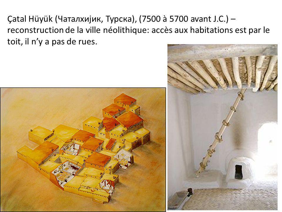 Çatal Hüyük (Чаталхијик, Турска), (7500 à 5700 avant J. C