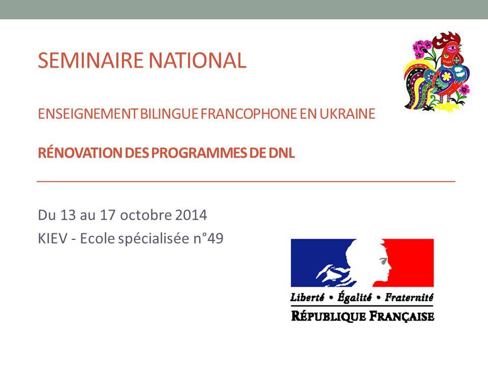 Du 13 au 17 octobre 2014 KIEV - Ecole spécialisée n°49