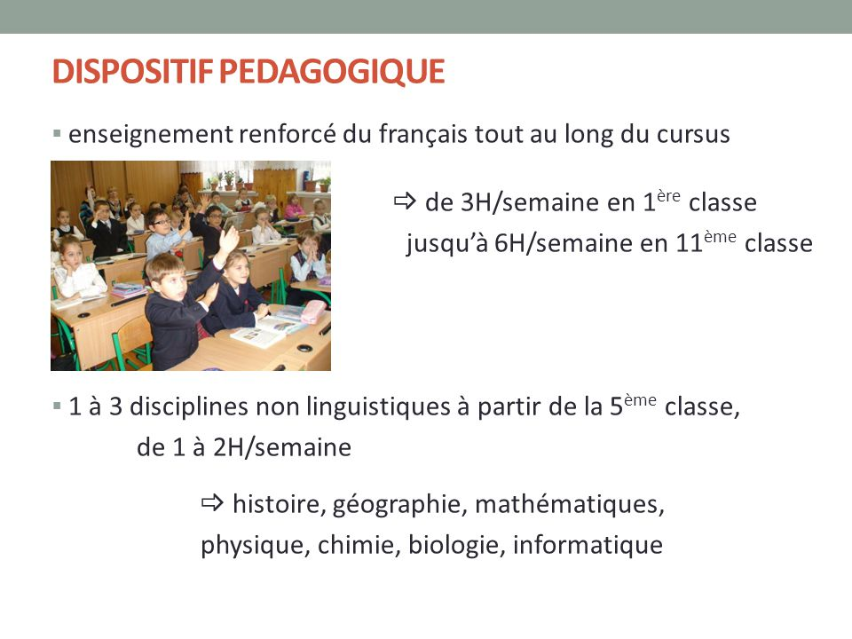 DISPOSITIF PEDAGOGIQUE
