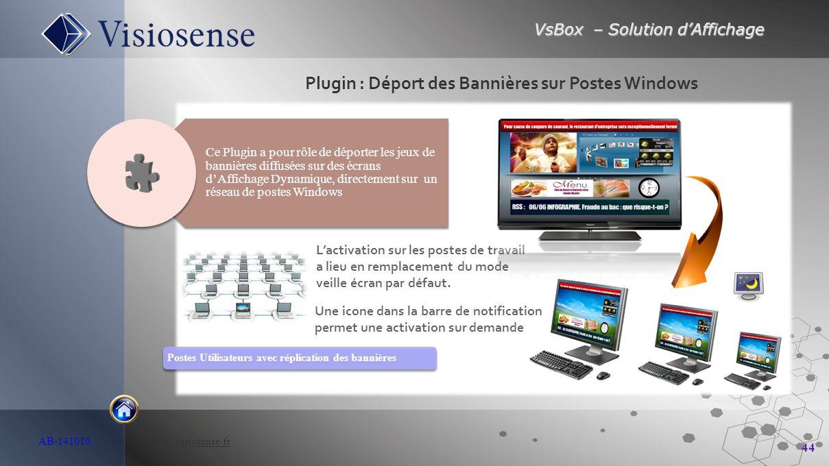 Plugin : Déport des Bannières sur Postes Windows