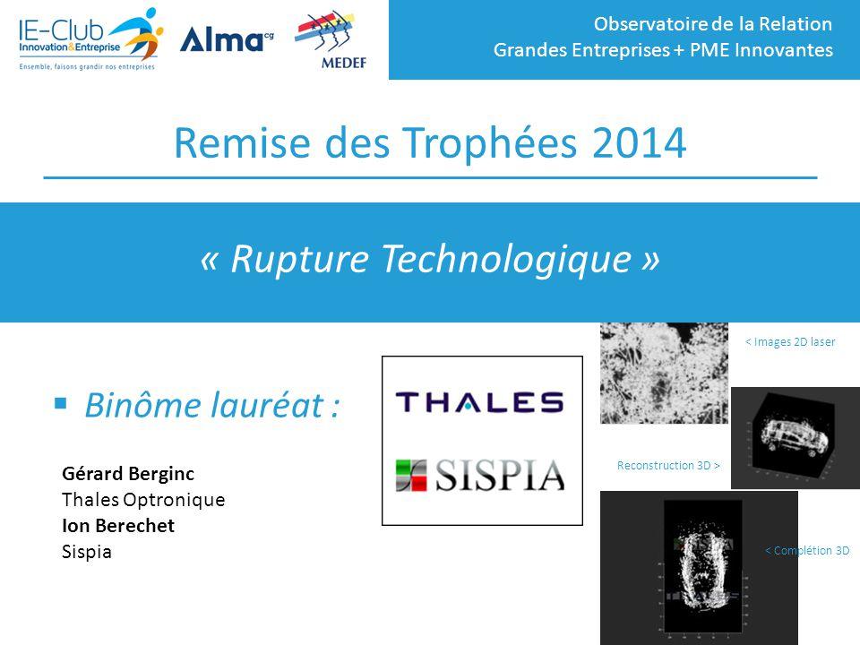 « Rupture Technologique »