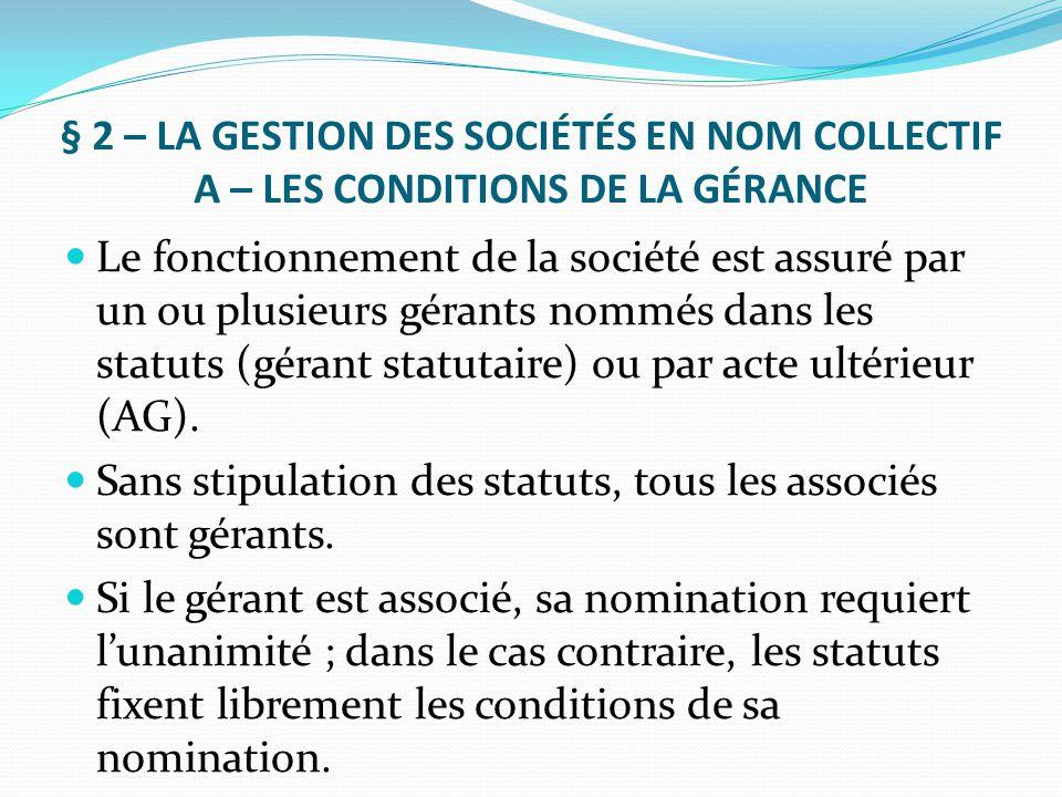 § 2 – LA GESTION DES SOCIÉTÉS EN NOM COLLECTIF A – LES CONDITIONS DE LA GÉRANCE