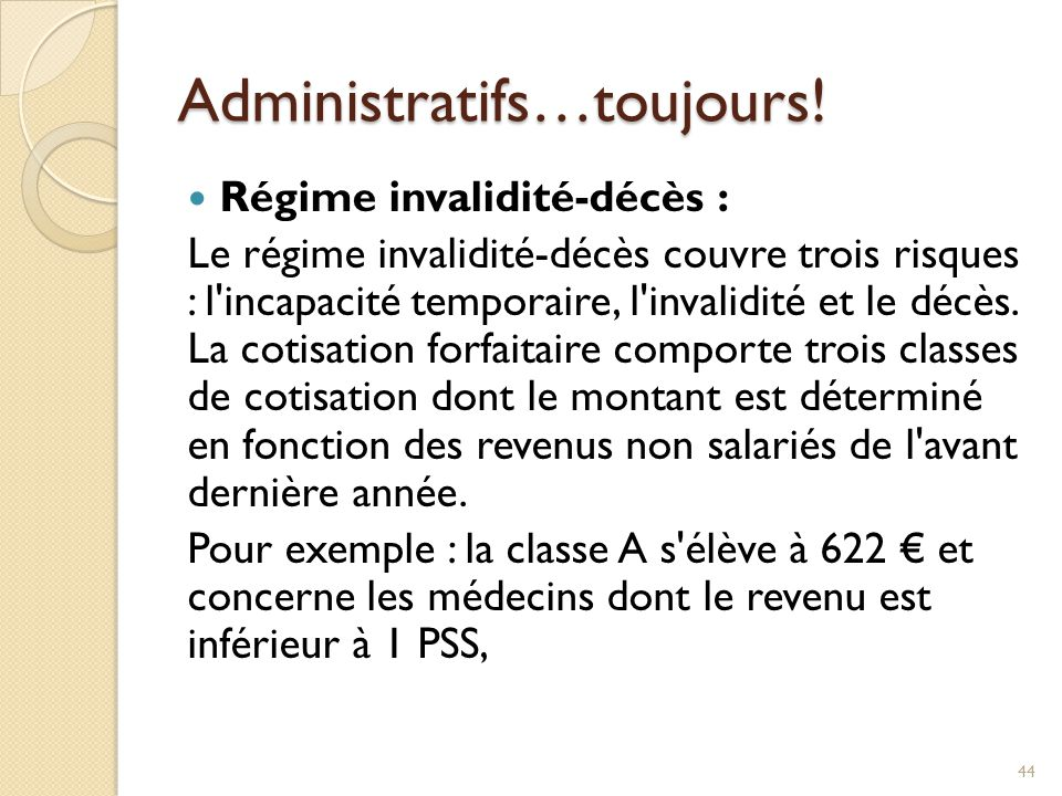 Administratifs…toujours!