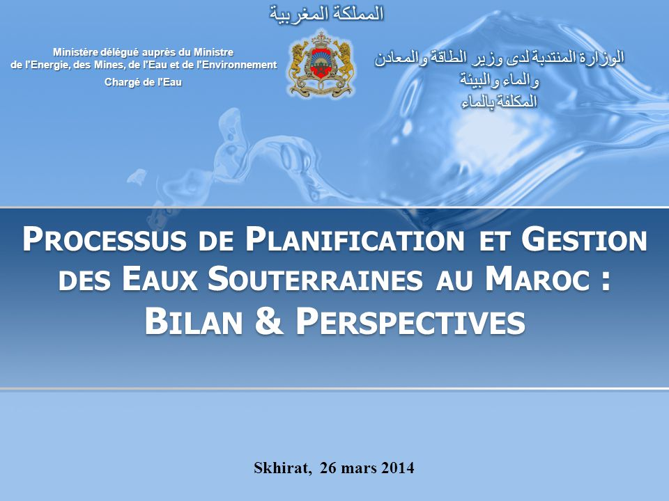 المملكة المغربية Ministère délégué auprès du Ministre. de l Energie, des Mines, de l Eau et de l Environnement.