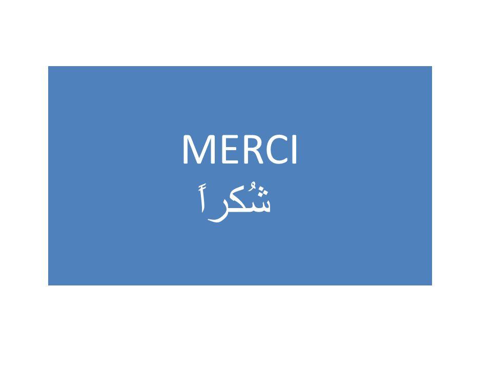 MERCI شُكراً