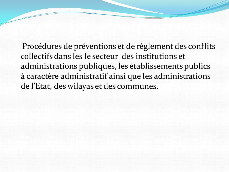 Procédures de préventions et de règlement des conflits collectifs dans les le secteur des institutions et administrations publiques, les établissements publics à caractère administratif ainsi que les administrations de l'Etat, des wilayas et des communes.