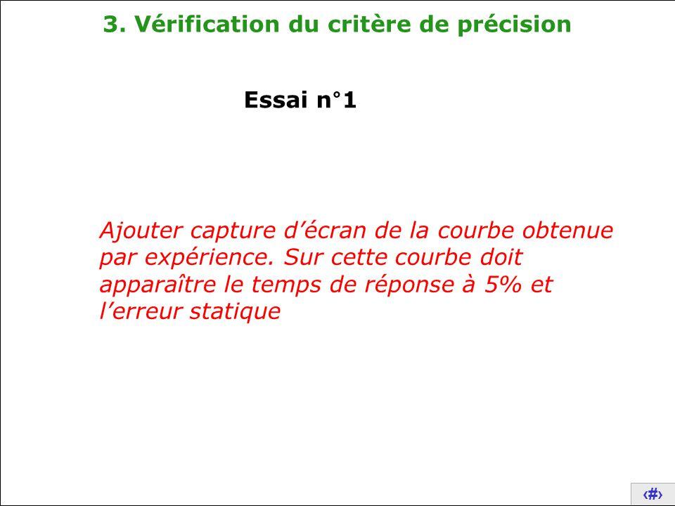 3. Vérification du critère de précision