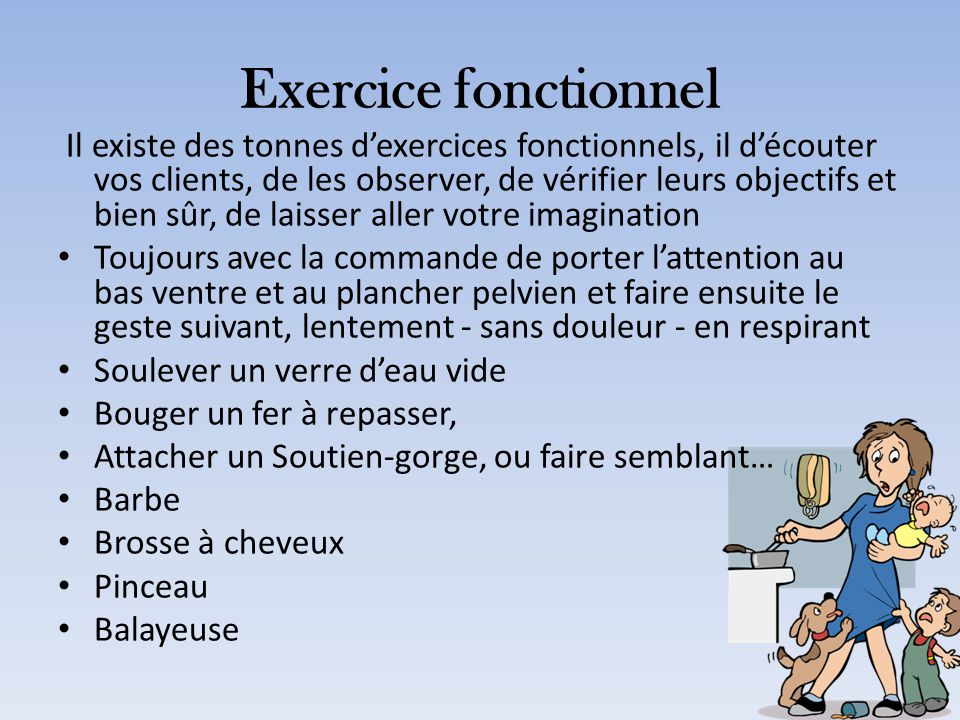 Exercice fonctionnel