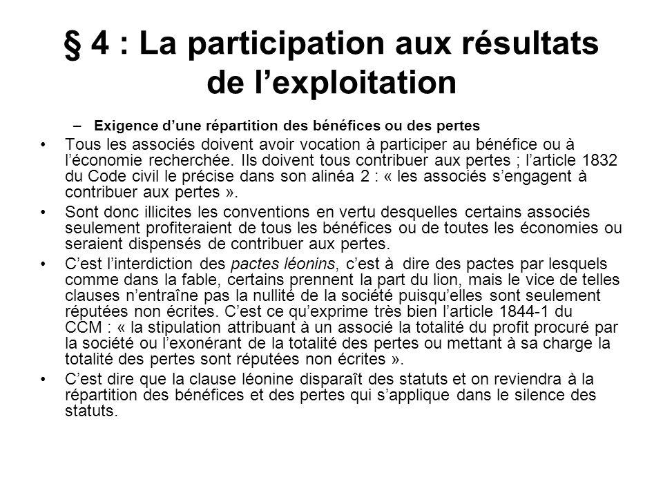 § 4 : La participation aux résultats de l'exploitation
