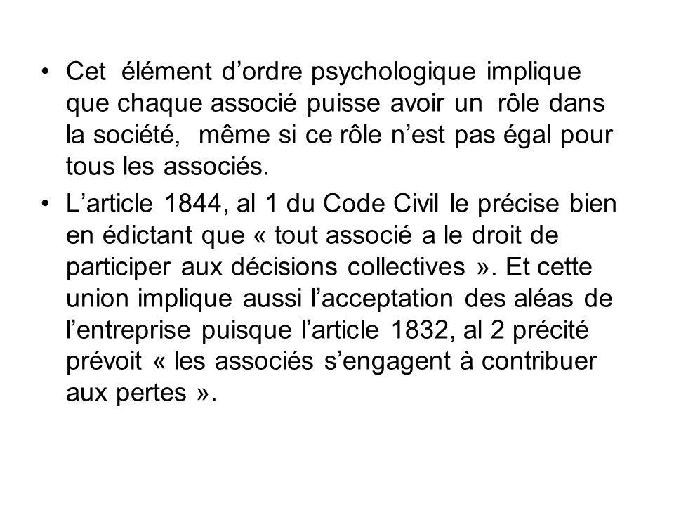Cet élément d'ordre psychologique implique que chaque associé puisse avoir un rôle dans la société, même si ce rôle n'est pas égal pour tous les associés.