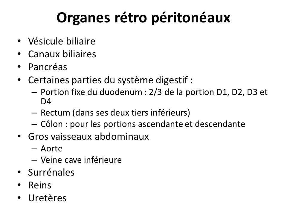 Organes rétro péritonéaux