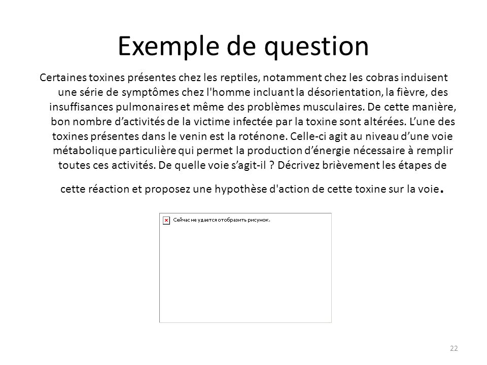 Exemple de question