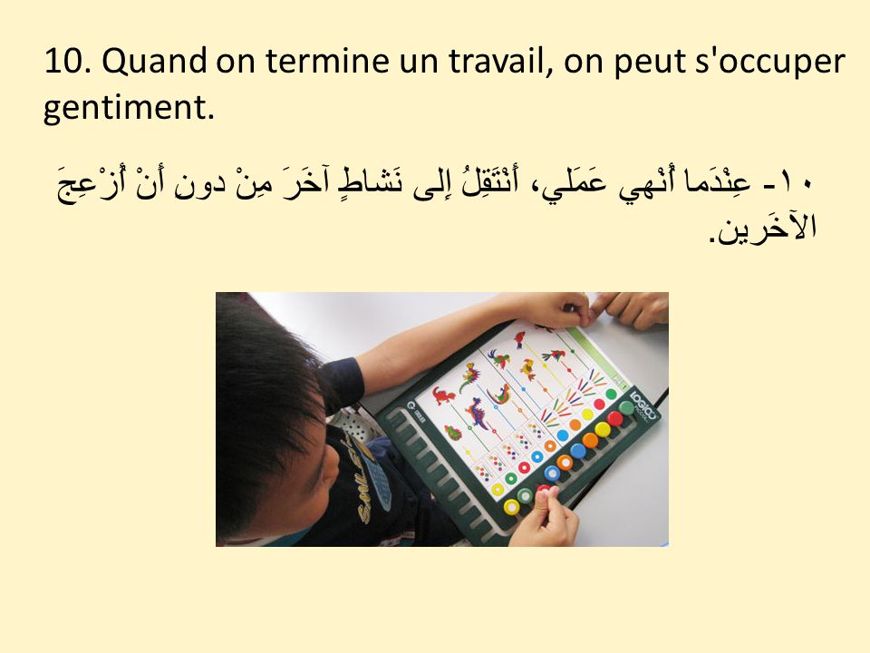 10. Quand on termine un travail, on peut s occuper gentiment.
