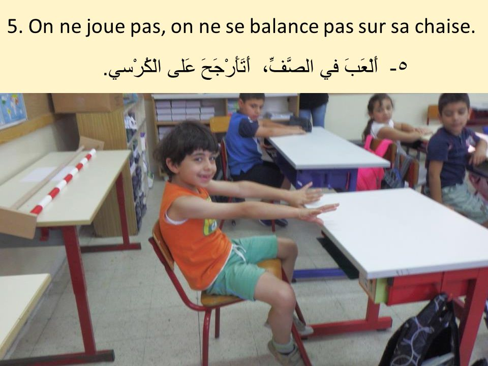 5. On ne joue pas, on ne se balance pas sur sa chaise.