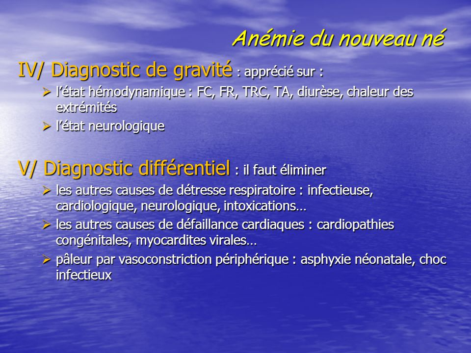Anémie du nouveau né IV/ Diagnostic de gravité : apprécié sur :