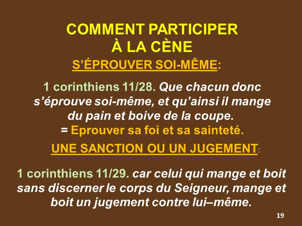 COMMENT PARTICIPER À LA CÈNE