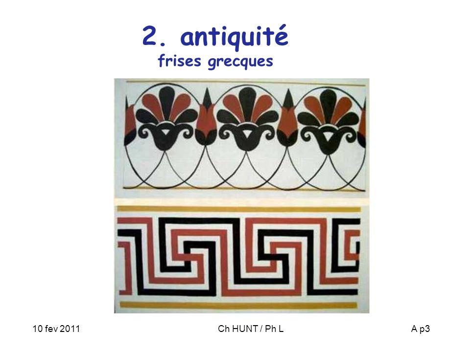2. antiquité frises grecques