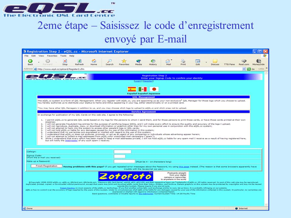 2eme étape – Saisissez le code d'enregistrement envoyé par E-mail