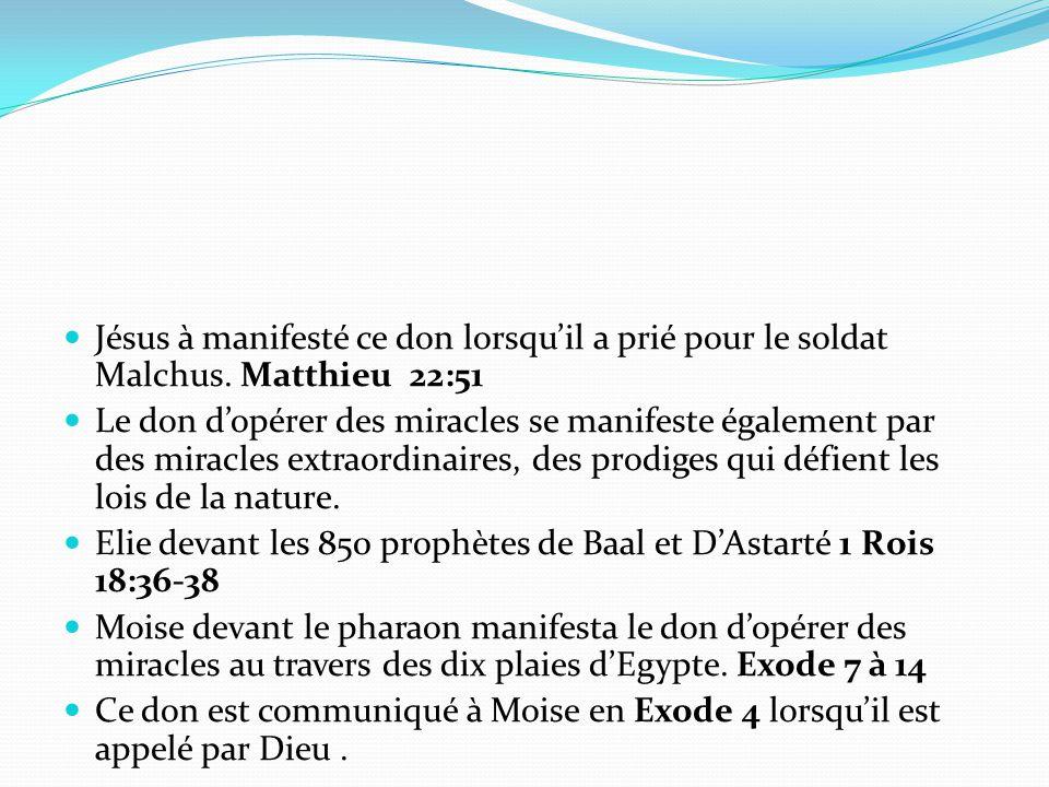 Jésus à manifesté ce don lorsqu'il a prié pour le soldat Malchus