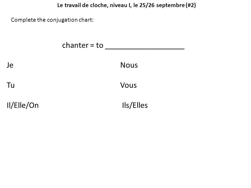 Le travail de cloche, niveau I, le 25/26 septembre (#2)