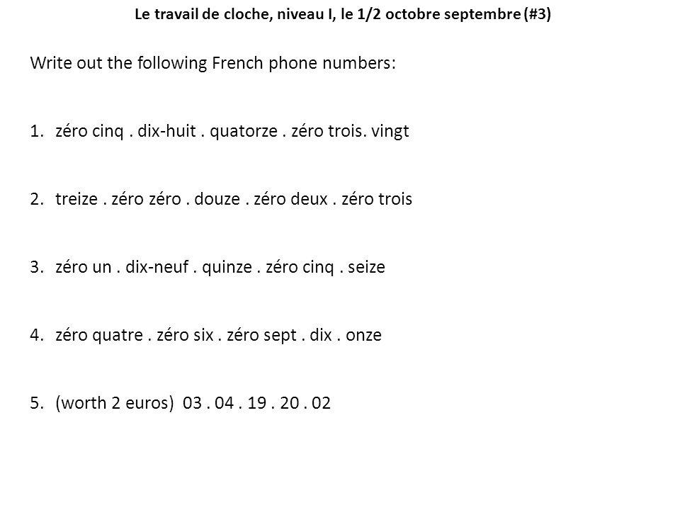 Le travail de cloche, niveau I, le 1/2 octobre septembre (#3)