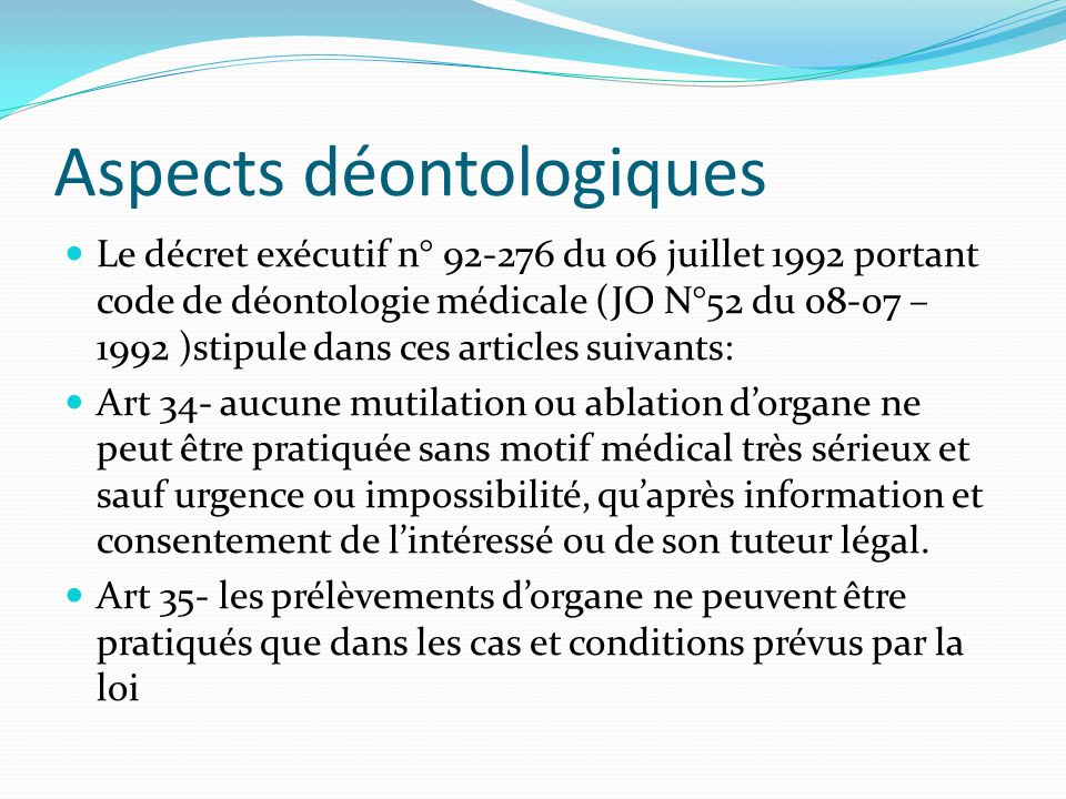 Aspects déontologiques