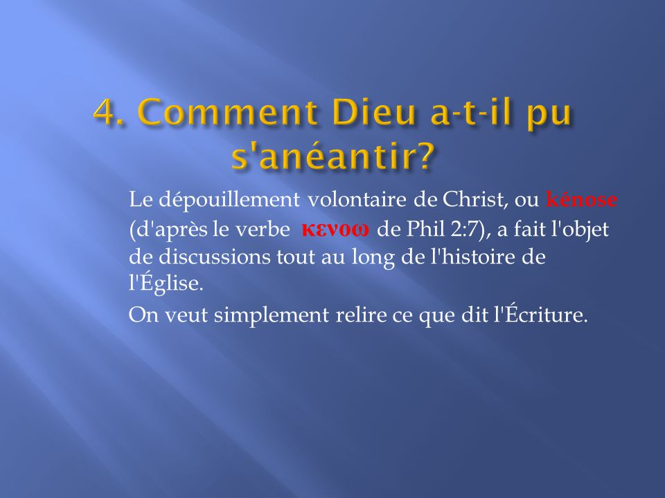 Le passage central : Philippiens 2:5-11