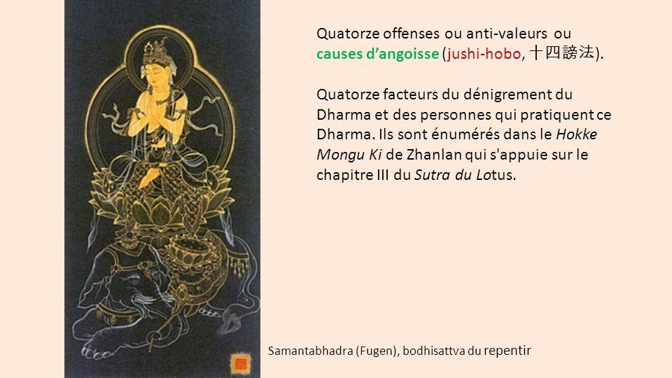 Quatorze offenses ou anti-valeurs ou causes d'angoisse (jushi-hobo, 十四謗法).