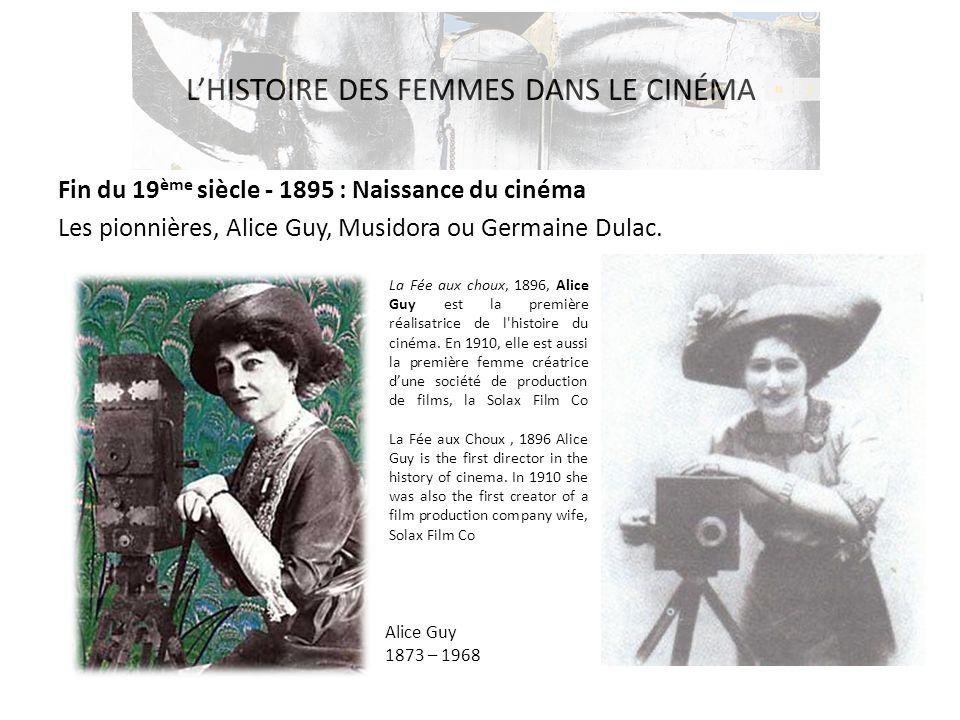 L'histoire des femmes dans le cinéma