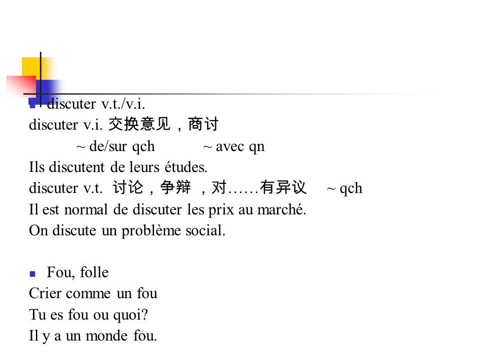discuter v.t./v.i. discuter v.i. 交换意见,商讨. ~ de/sur qch ~ avec qn. Ils discutent de leurs études.