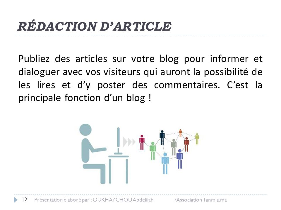 RÉDACTION D'ARTICLE