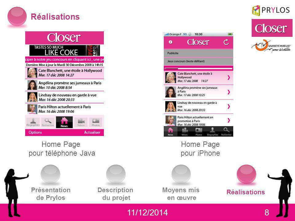 Réalisations 07/04/2017 Home Page pour téléphone Java Home Page