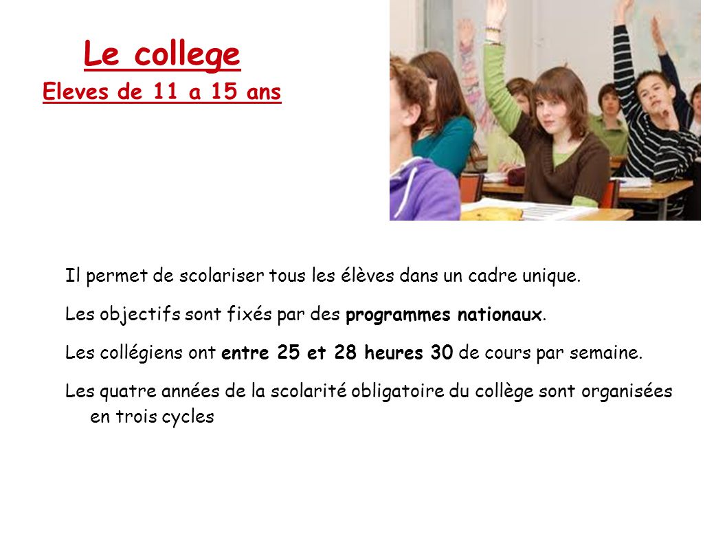 Le college Eleves de 11 a 15 ans