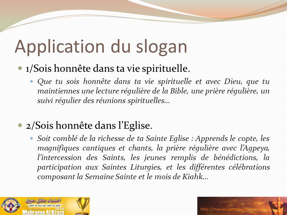 Application du slogan 1/Sois honnête dans ta vie spirituelle.