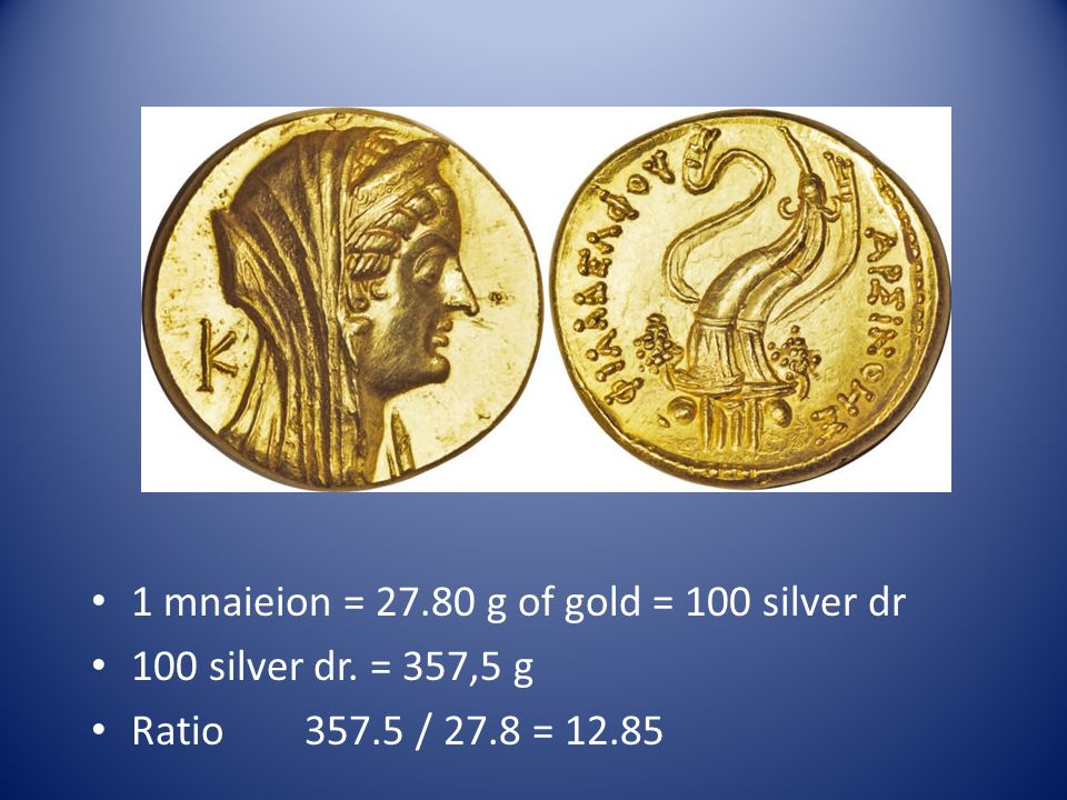 1 mnaieion = 27.80 g of gold = 100 silver dr