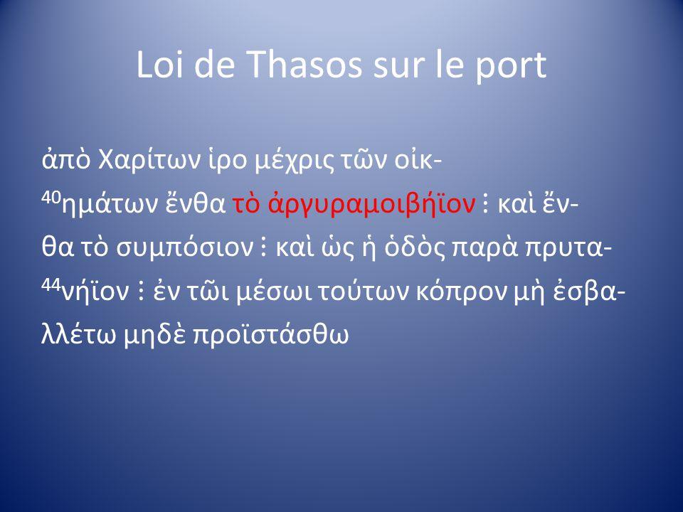Loi de Thasos sur le port