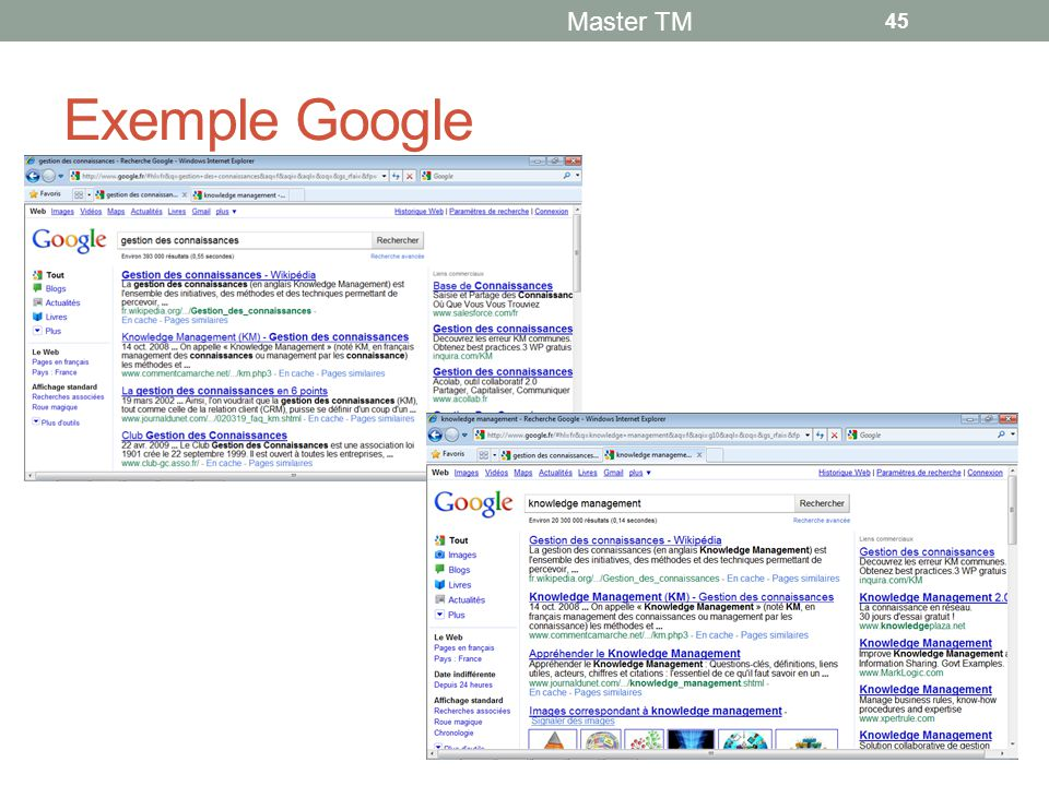 Exemple Google Master TM