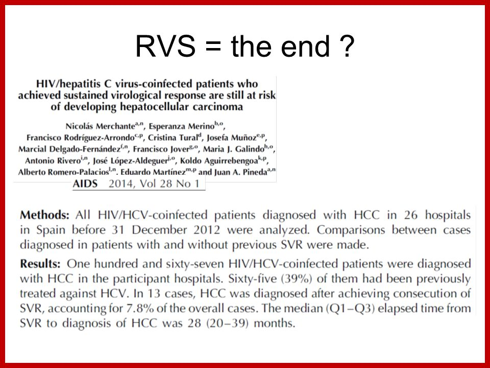 RVS = the end