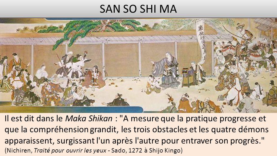 SAN SO SHI MA