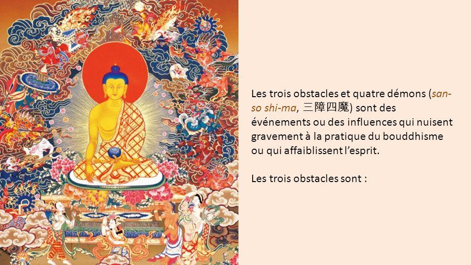 Les trois obstacles et quatre démons (san-so shi-ma, 三障四魔) sont des événements ou des influences qui nuisent gravement à la pratique du bouddhisme ou qui affaiblissent l'esprit.
