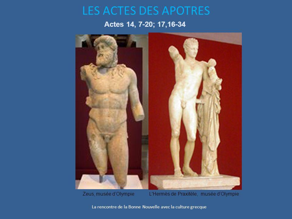 La rencontre de la Bonne Nouvelle avec la culture grecque