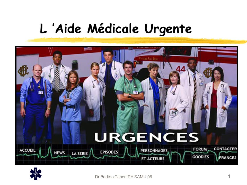 L 'Aide Médicale Urgente