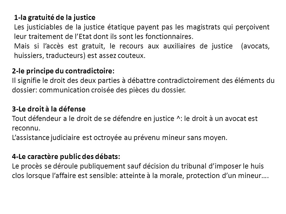 1-la gratuité de la justice
