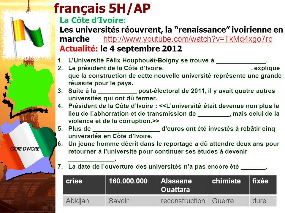 français 5H/AP